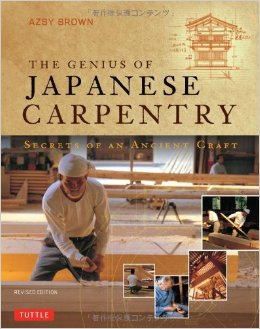 The Genius of Japanese Carpentry, Secrets of an Ancient Craft. Azby Brown